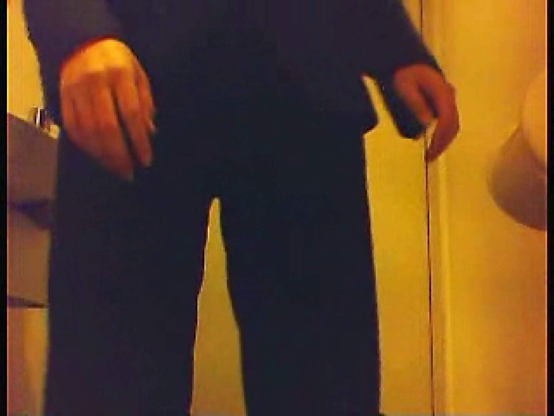 漏洩厳禁!!某王手保険会社のセールスレディーの洋式洗面所!!Vol.2 現役ギャル おめこ無修正画像 71pic 53