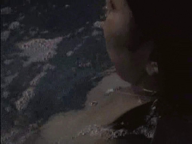 ギャル満開!大浴場潜入覗きVol.3 潜入突撃 ワレメ無修正動画無料 71pic 17