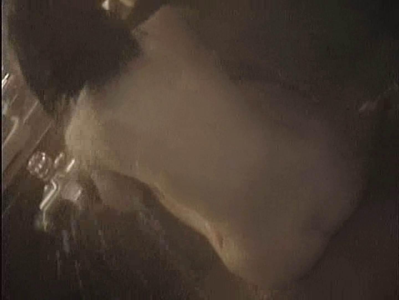 ギャル満開!大浴場潜入覗きVol.3 潜入突撃 ワレメ無修正動画無料 71pic 38