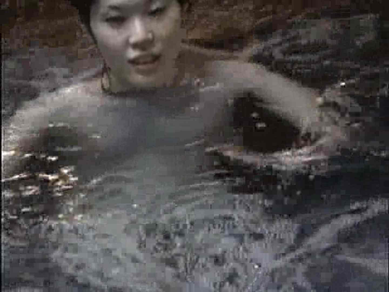 ギャル満開!大浴場潜入覗きVol.3 現役ギャル  71pic 63