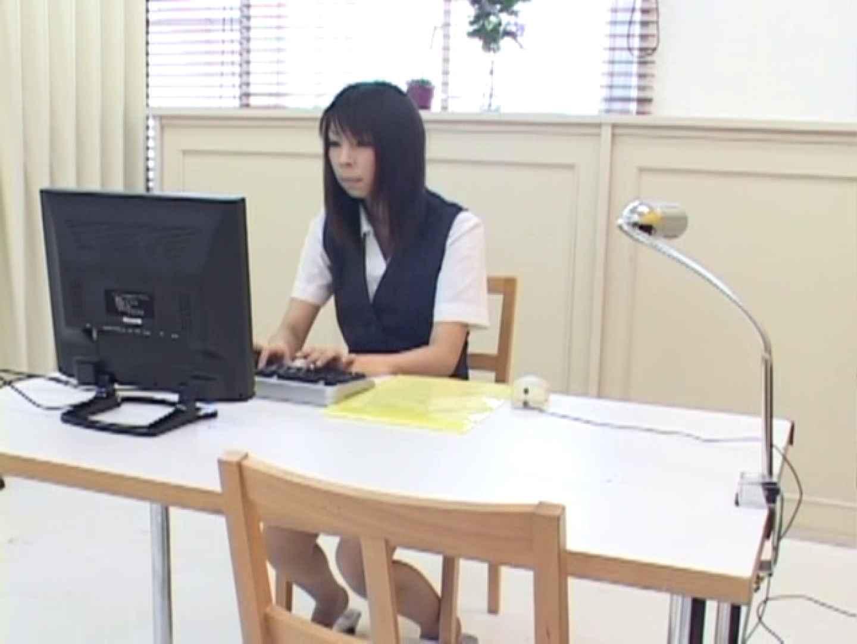 女性従業員集団盗撮事件Vol.3 盗撮師作品 AV動画キャプチャ 103pic 94