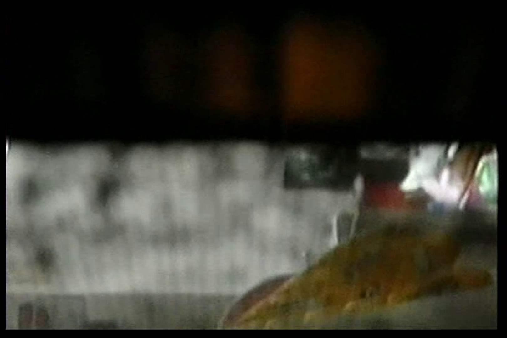 バレまくり!! 絶叫民家女風呂盗撮Vol.3 女風呂 のぞき動画画像 70pic 64