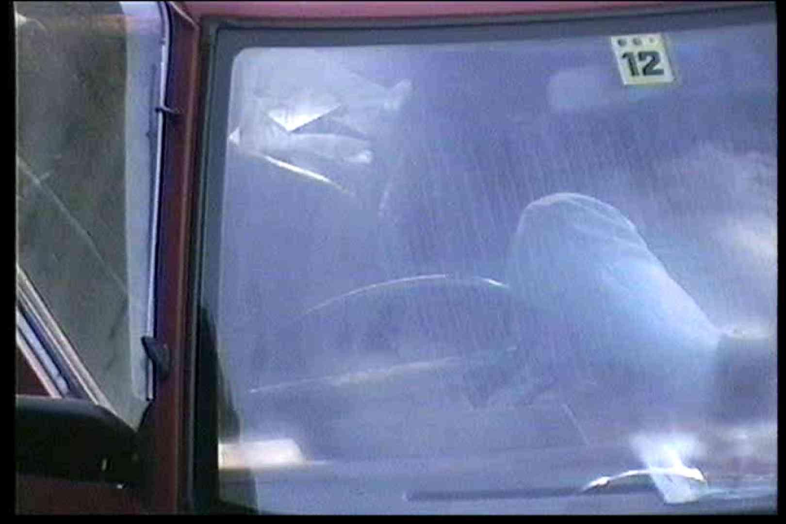 車の中はラブホテル 無修正版  Vol.12 車 AV動画キャプチャ 87pic 28