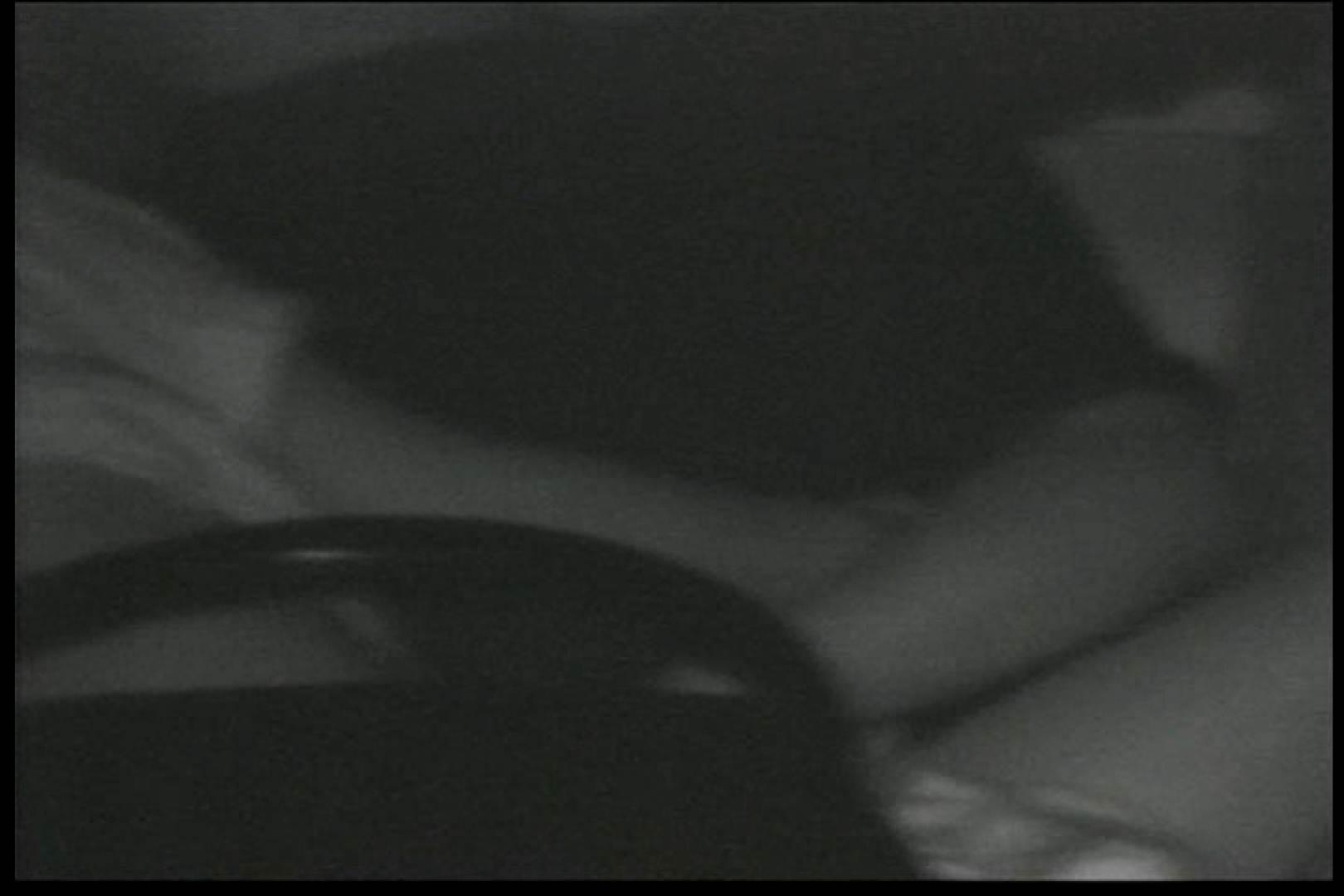 車の中はラブホテル 無修正版  Vol.12 赤外線 ぱこり動画紹介 87pic 54