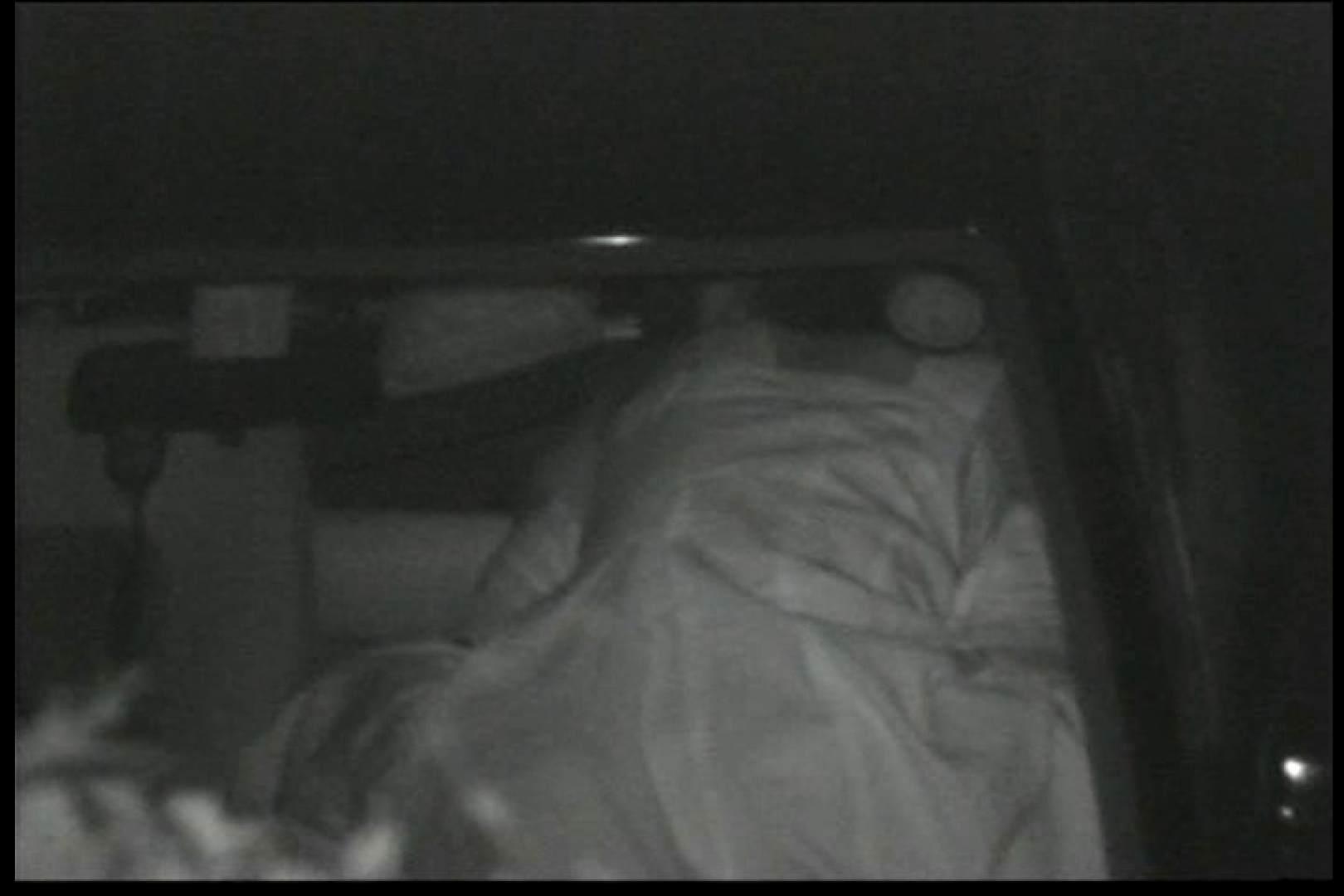 車の中はラブホテル 無修正版  Vol.12 カップル オマンコ動画キャプチャ 87pic 75