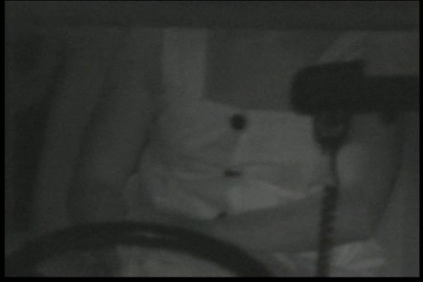 車の中はラブホテル 無修正版  Vol.12 ラブホテル隠し撮り おめこ無修正動画無料 87pic 79