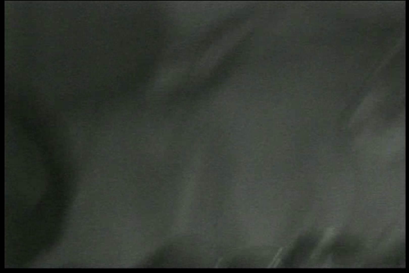 車の中はラブホテル 無修正版  Vol.12 美しいOLの裸体 盗み撮り動画キャプチャ 87pic 82