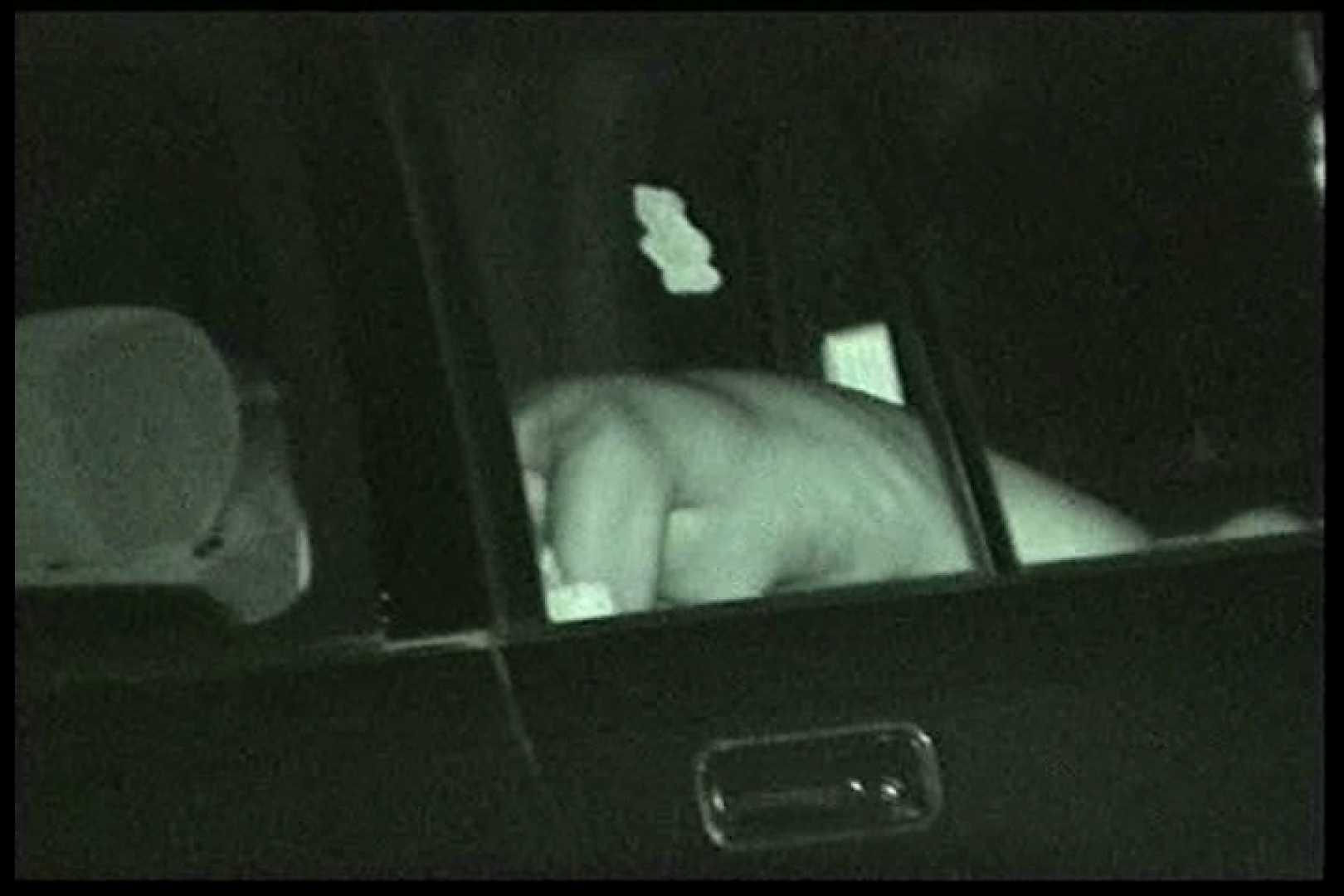 車の中はラブホテル 無修正版  Vol.14 美しいOLの裸体 AV無料動画キャプチャ 77pic 26