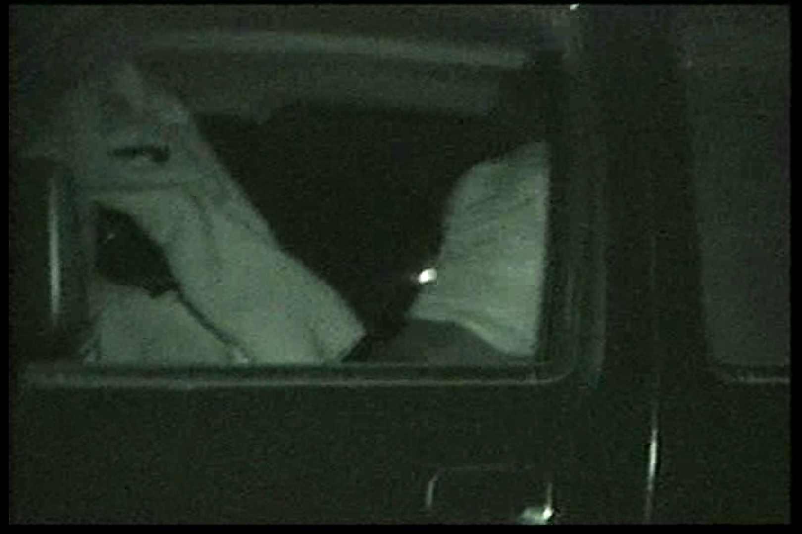 車の中はラブホテル 無修正版  Vol.15 カップル   手マン  77pic 1