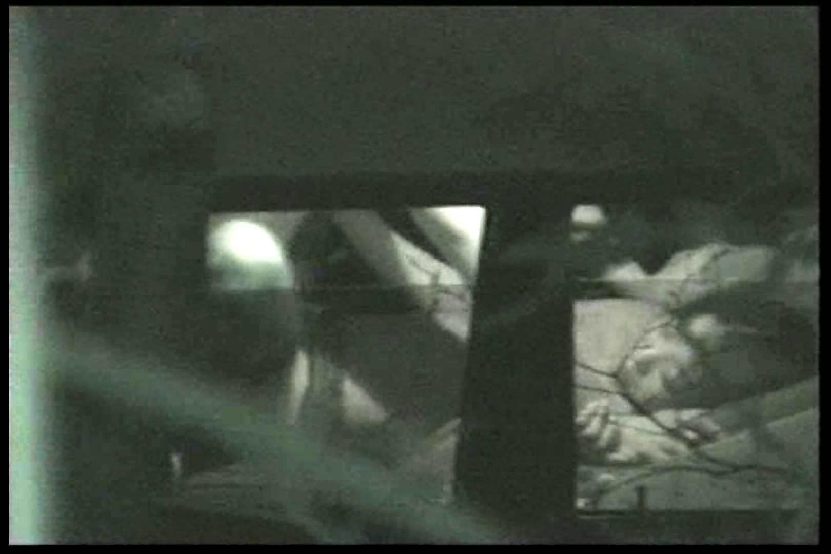 車の中はラブホテル 無修正版  Vol.15 カップル   手マン  77pic 29