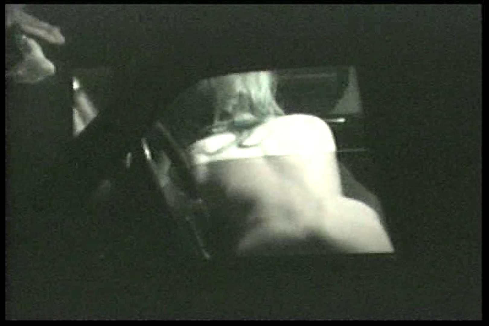 車の中はラブホテル 無修正版  Vol.15 カップル  77pic 77