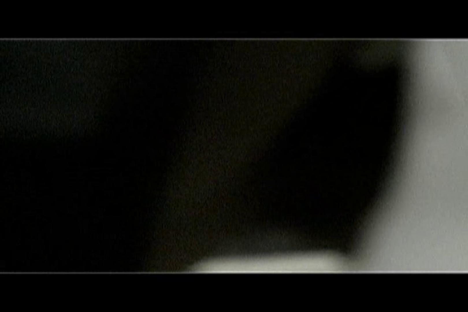 マンコ丸見え女子洗面所Vol.7 美しいOLの裸体 オメコ無修正動画無料 105pic 26