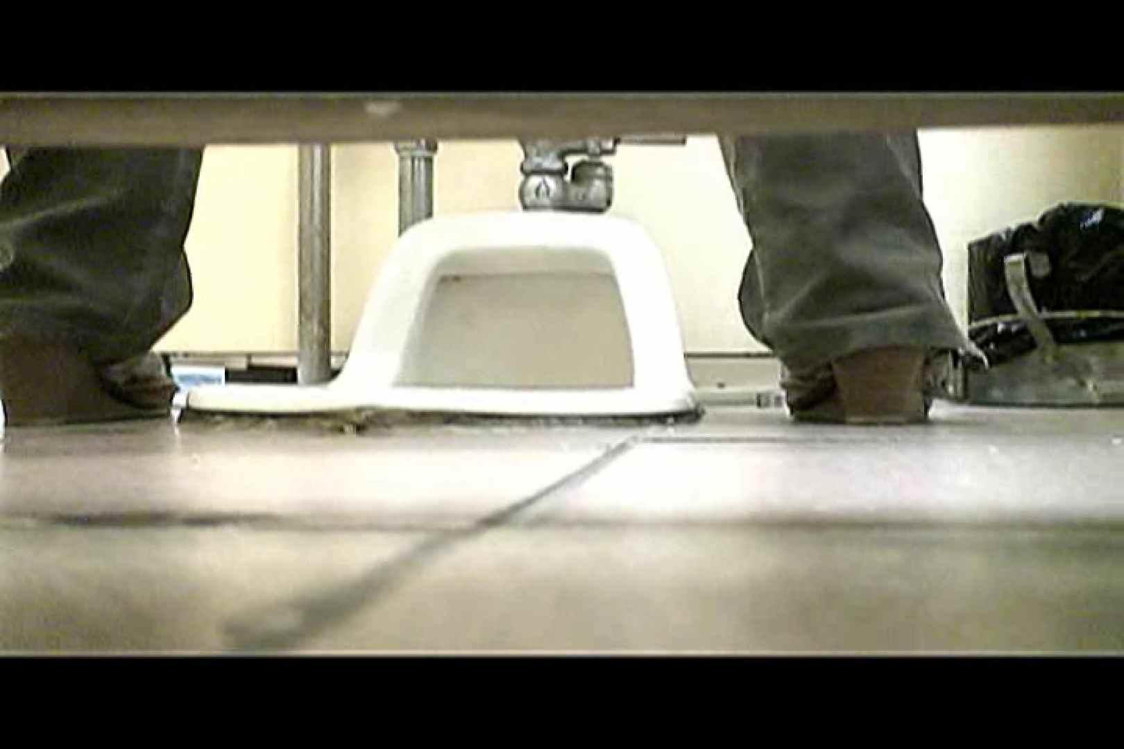 マンコ丸見え女子洗面所Vol.7 美しいOLの裸体 オメコ無修正動画無料 105pic 66