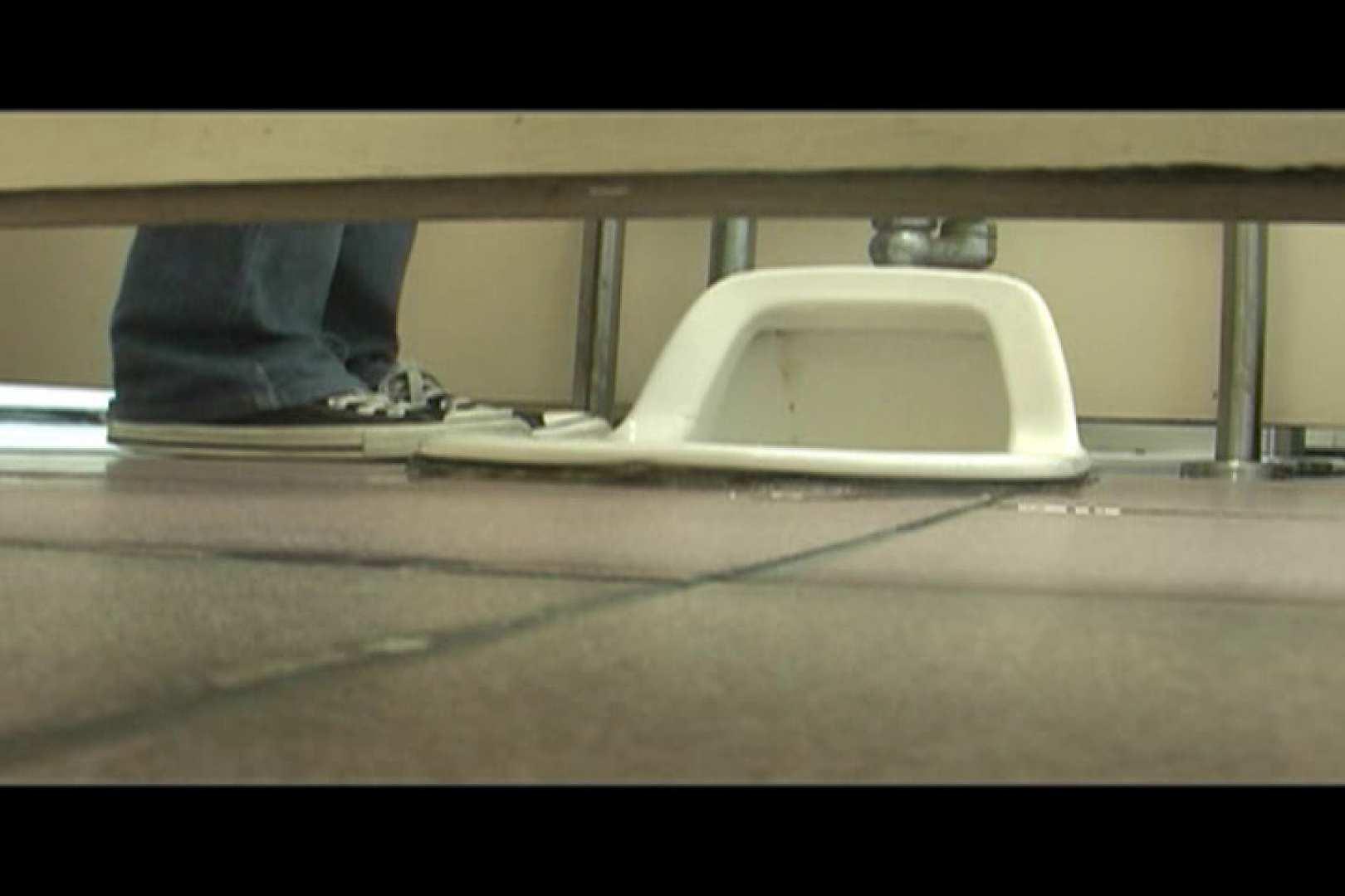 マンコ丸見え女子洗面所Vol.8 下半身 オマンコ動画キャプチャ 98pic 90
