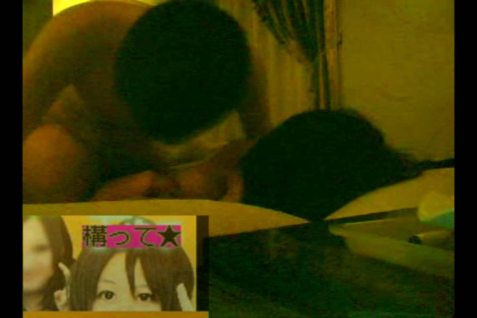 セックスフレンドVol.4 カナ・アユ・ミサ セックス セックス無修正動画無料 87pic 73