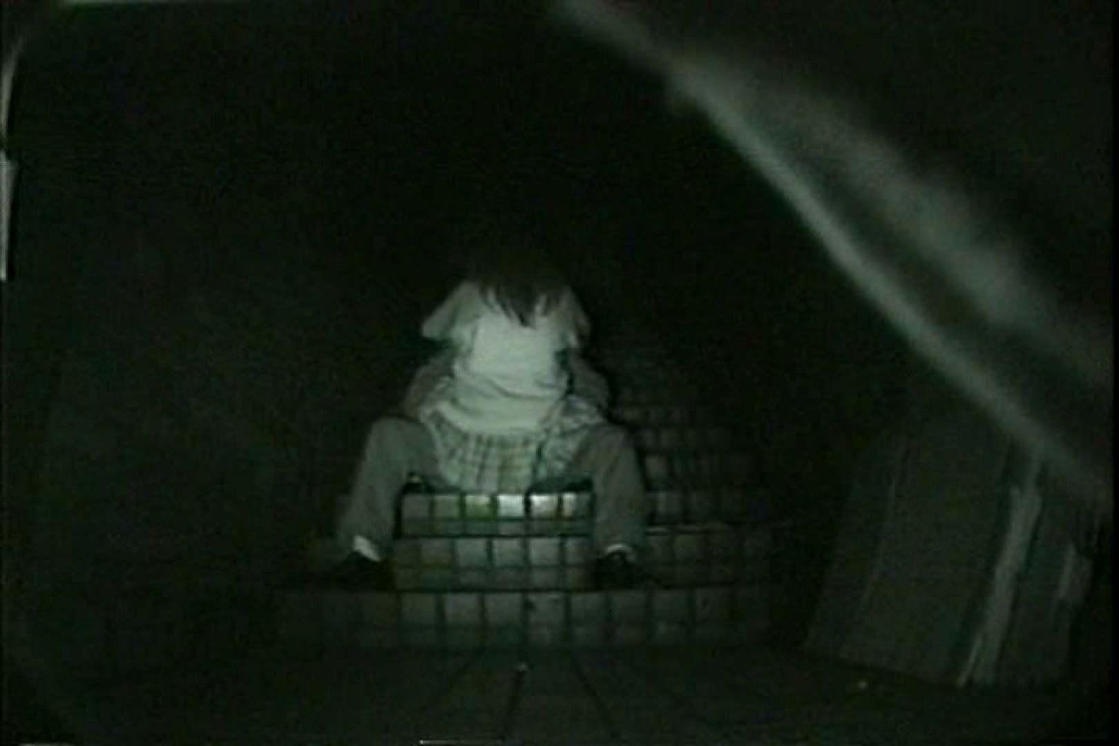 闇の仕掛け人 無修正版 Vol.17 セックス オマンコ動画キャプチャ 102pic 31