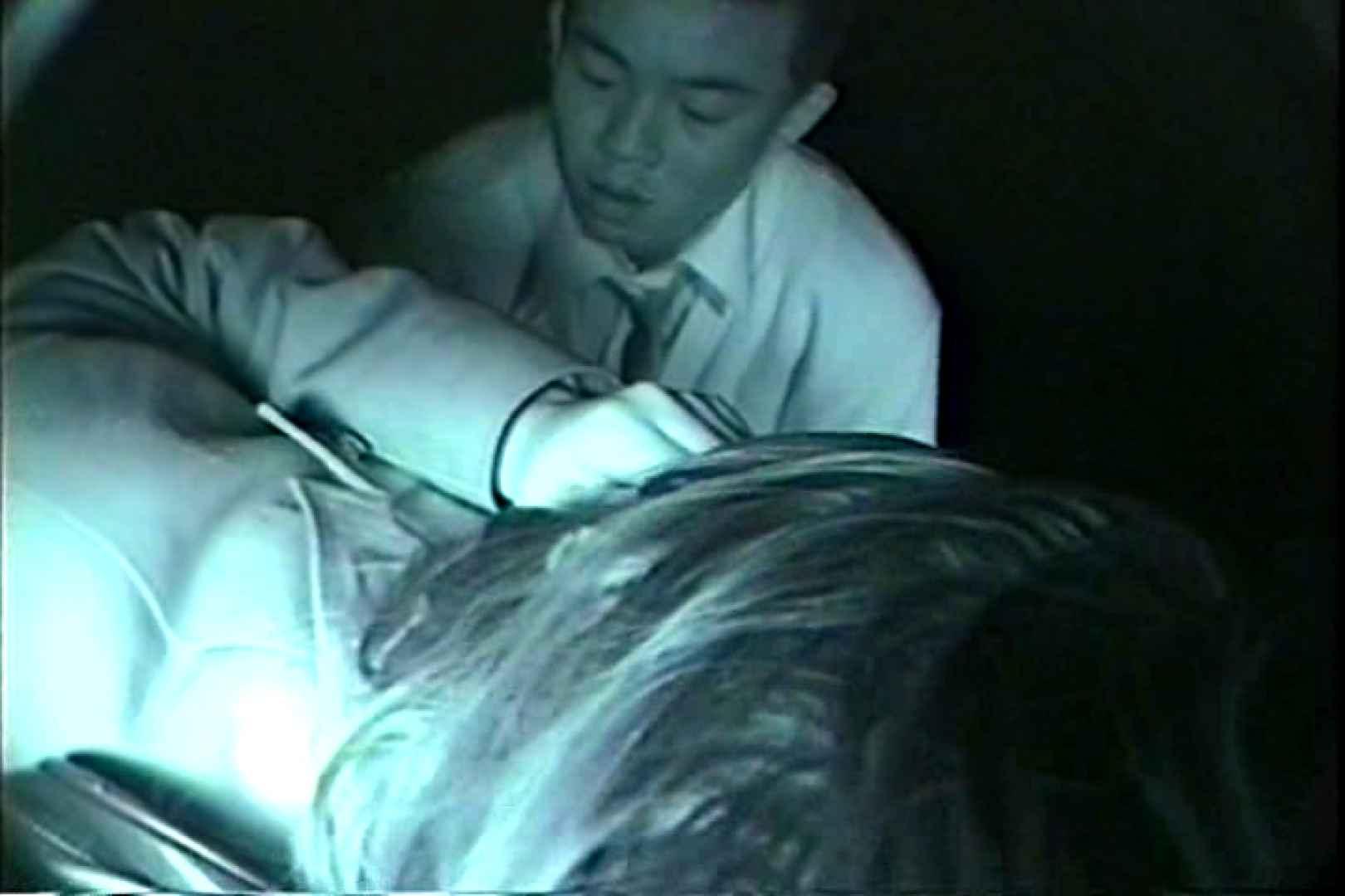 闇の仕掛け人 無修正版 Vol.17 セックス オマンコ動画キャプチャ 102pic 43