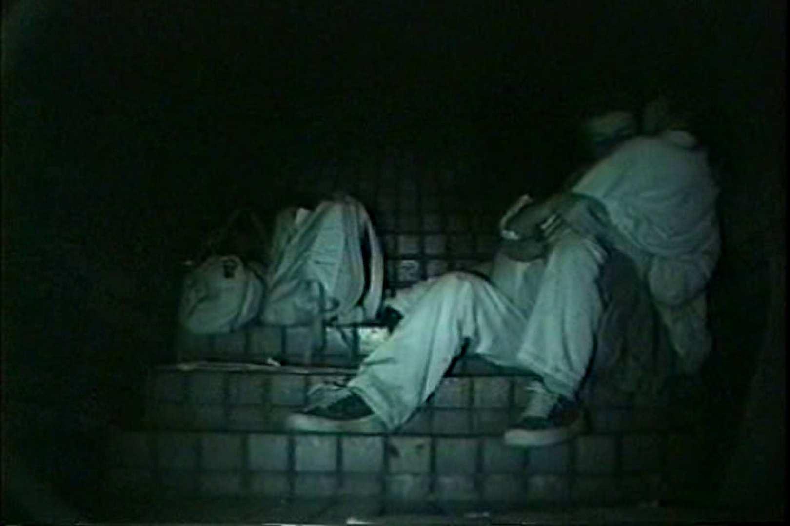 闇の仕掛け人 無修正版 Vol.17 セックス オマンコ動画キャプチャ 102pic 59