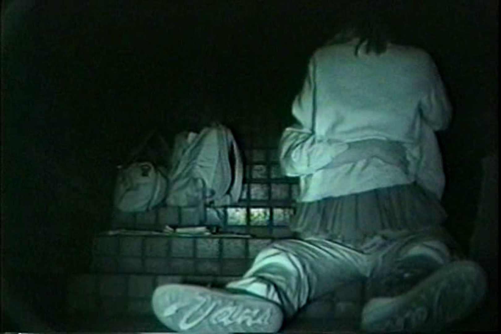 闇の仕掛け人 無修正版 Vol.17 セックス オマンコ動画キャプチャ 102pic 63
