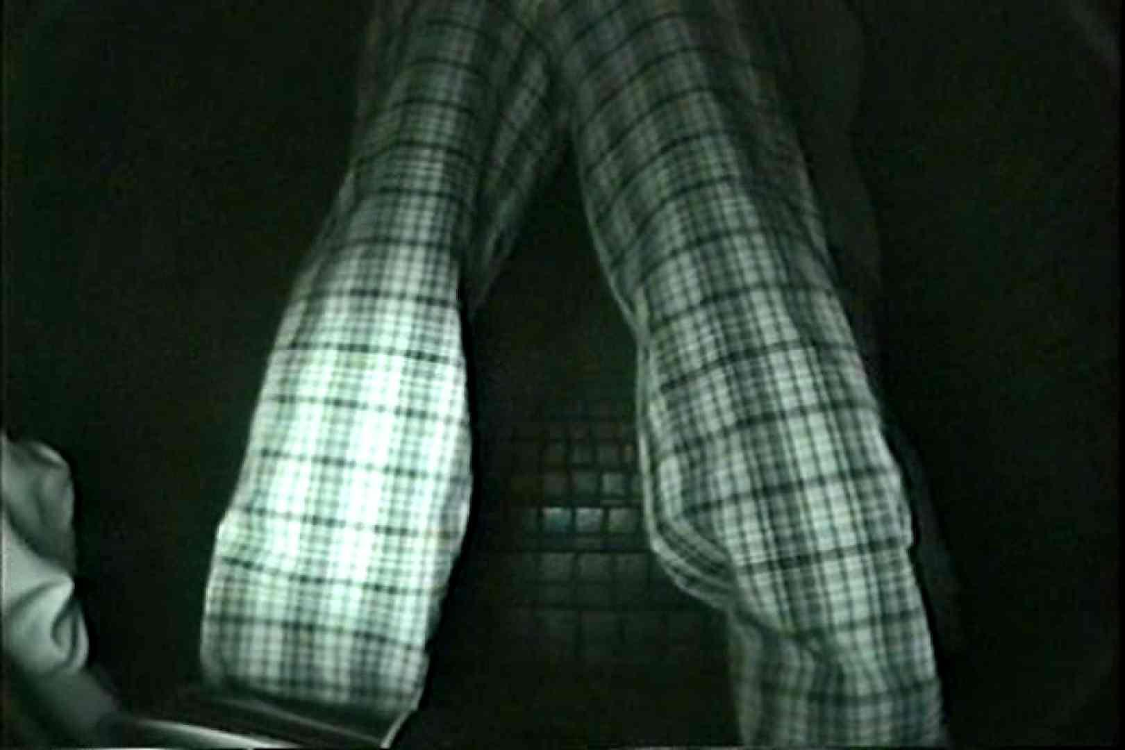 闇の仕掛け人 無修正版 Vol.17 セックス オマンコ動画キャプチャ 102pic 95