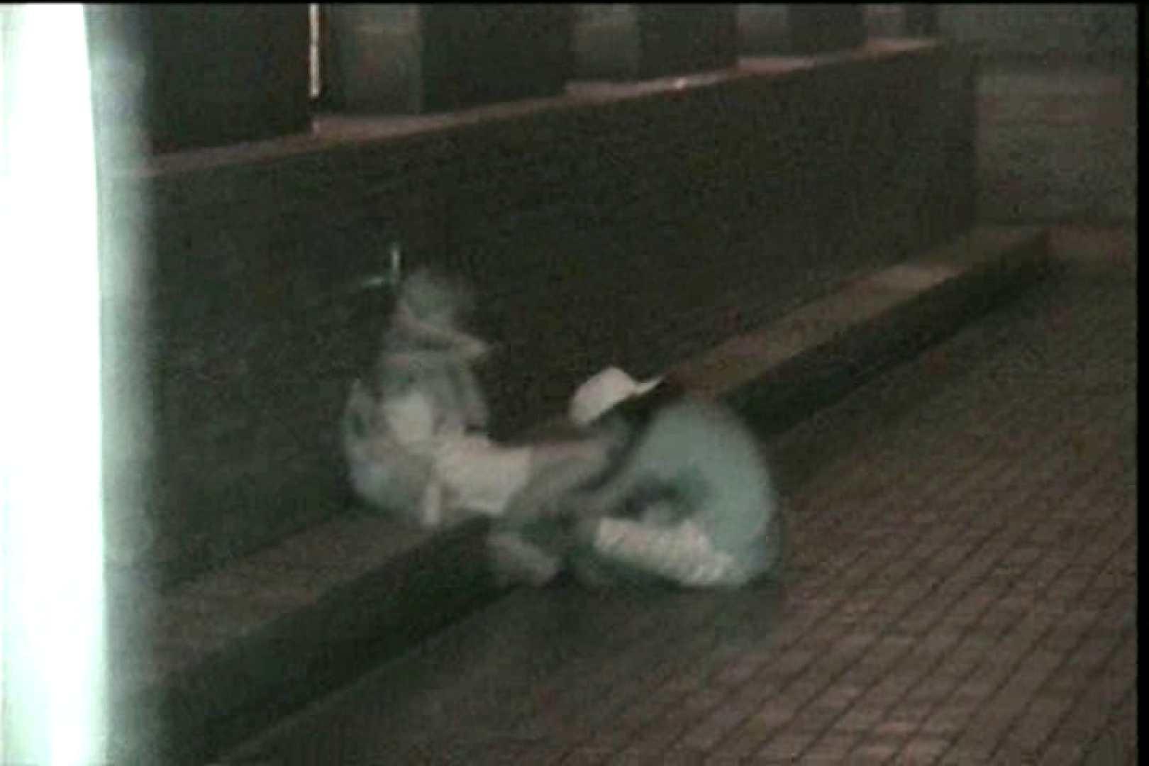 闇の仕掛け人 無修正版 Vol.19 美しいOLの裸体 アダルト動画キャプチャ 106pic 8
