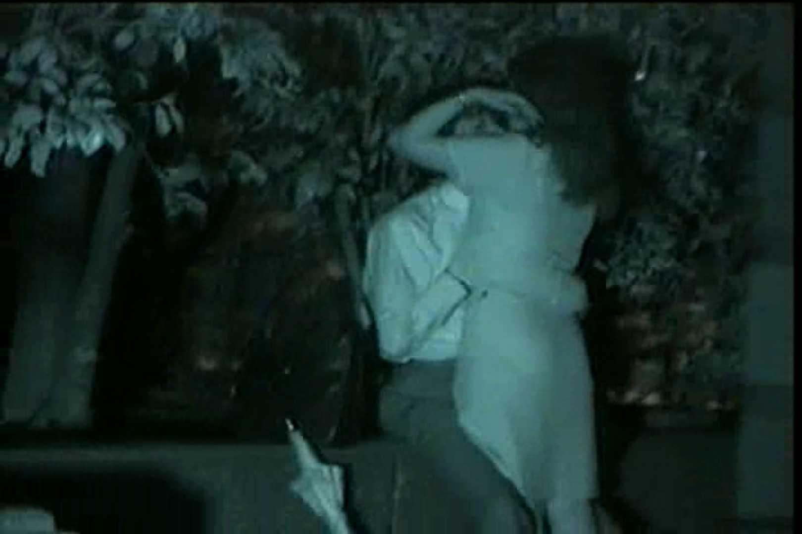 闇の仕掛け人 無修正版 Vol.19 美しいOLの裸体 アダルト動画キャプチャ 106pic 14