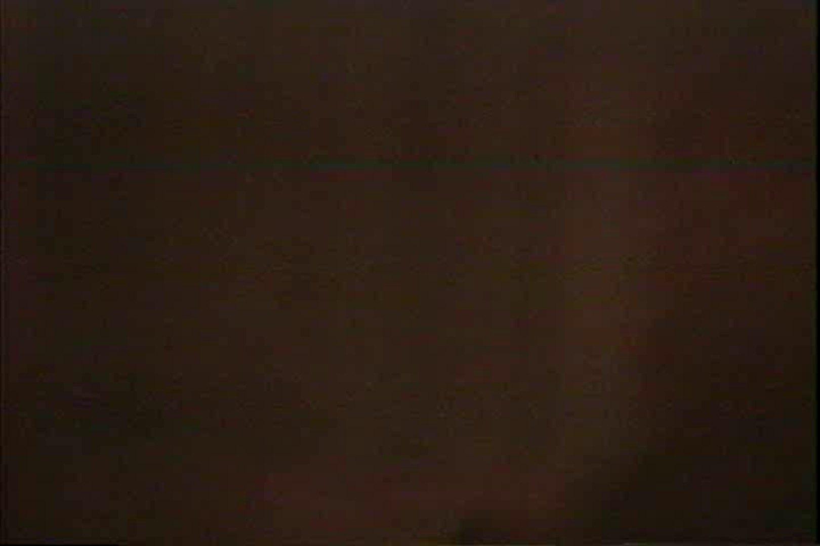 闇の仕掛け人 無修正版 Vol.19 美しいOLの裸体 アダルト動画キャプチャ 106pic 44