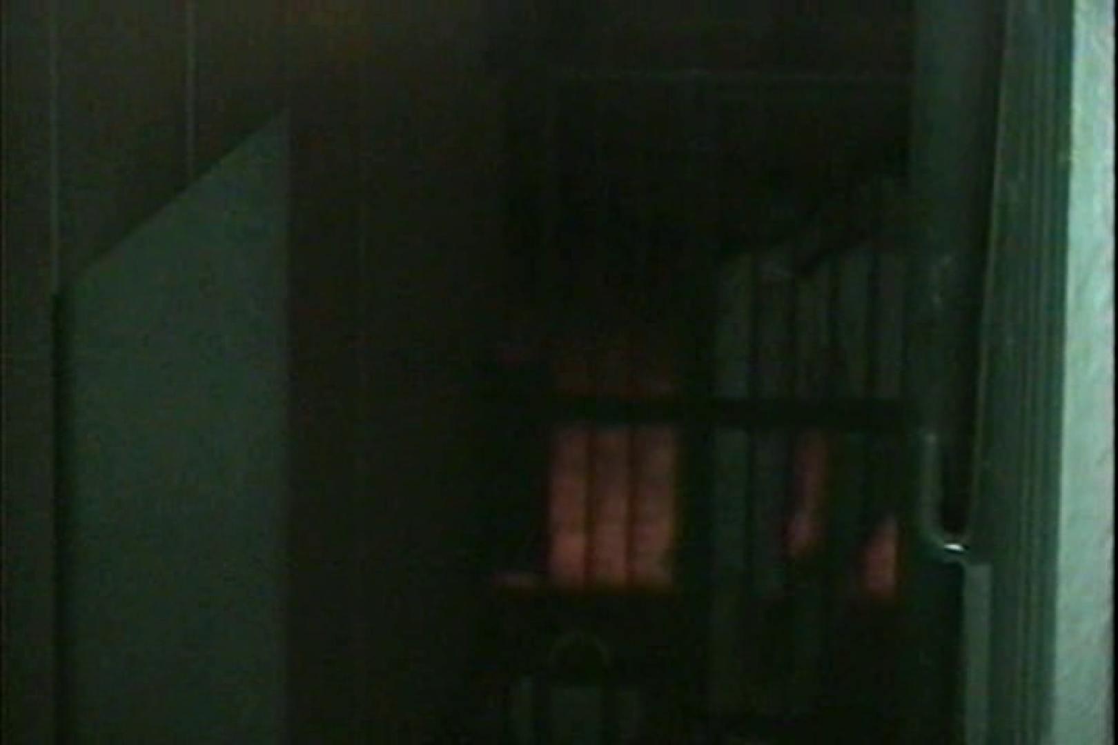 闇の仕掛け人 無修正版 Vol.19 フリーハンド  106pic 69