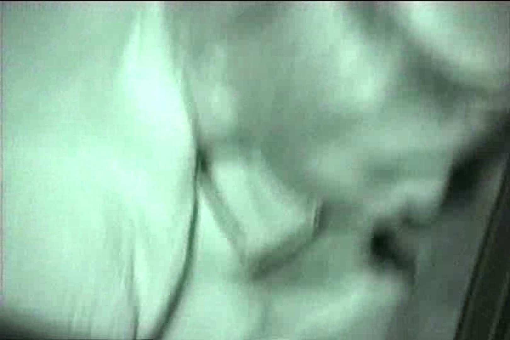 カーセックス未編集・無修正版 Vol.11 盗撮師作品 セックス画像 97pic 82