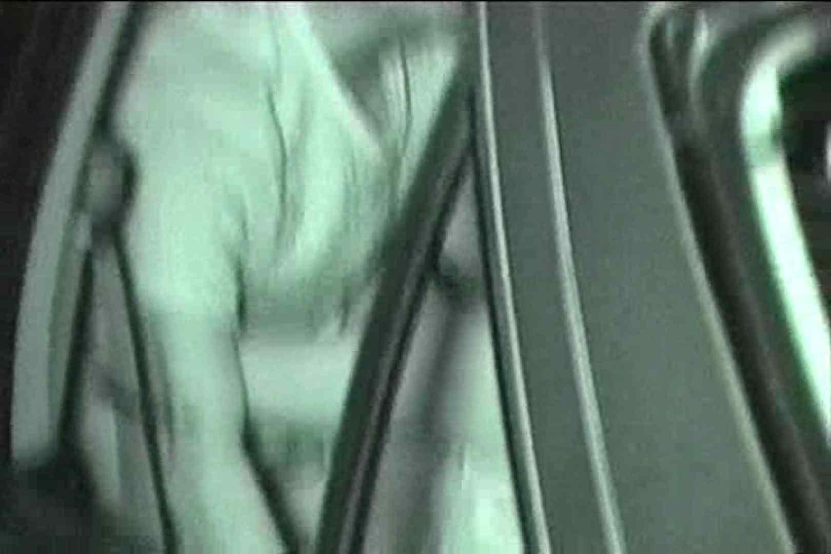 カーセックス未編集・無修正版 Vol.11 セックス おまんこ無修正動画無料 97pic 88