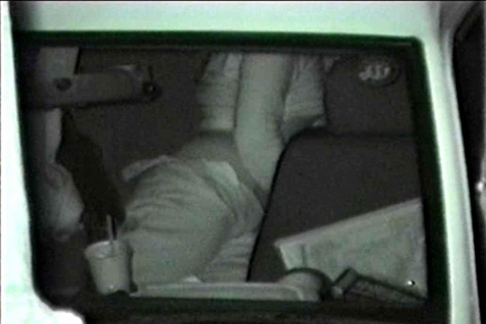 車の中はラブホテル 無修正版  Vol.7 接写 AV無料動画キャプチャ 84pic 10