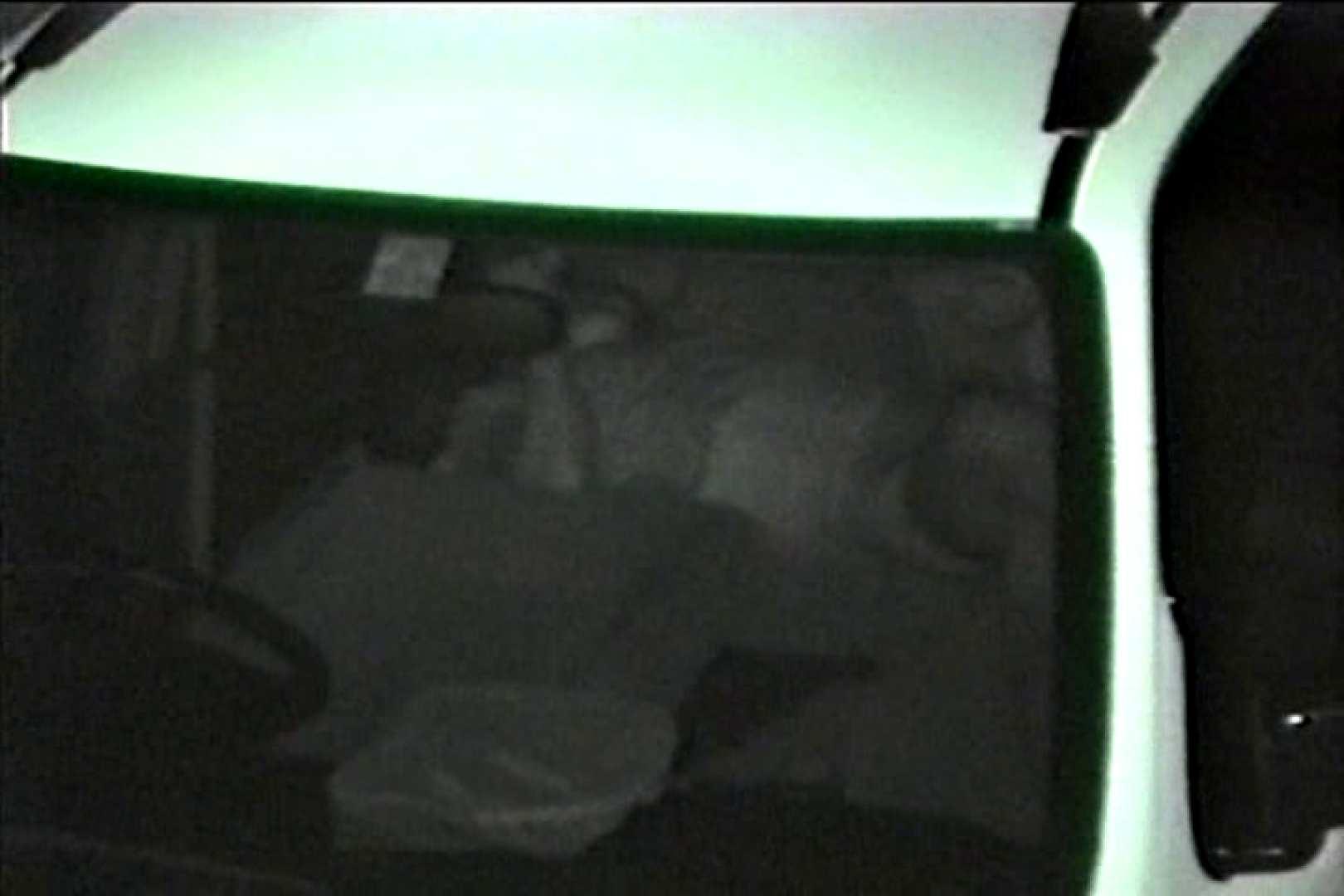 車の中はラブホテル 無修正版  Vol.7 人気シリーズ 覗きおまんこ画像 84pic 46