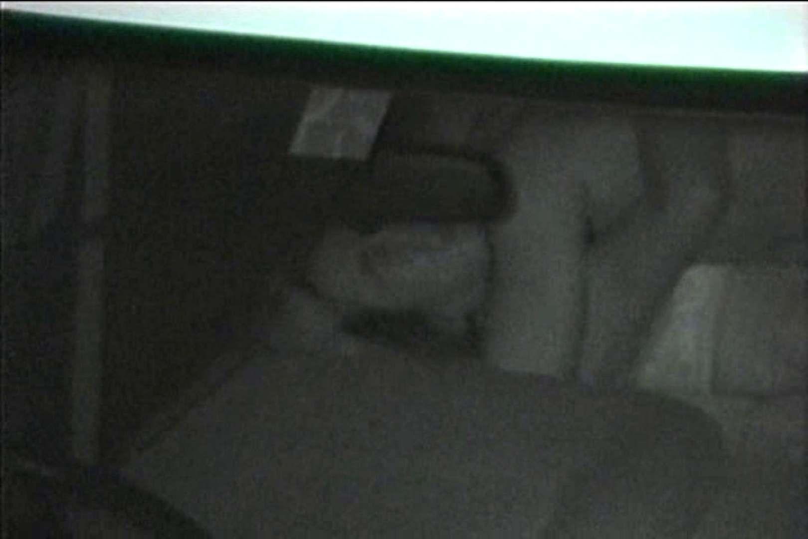 車の中はラブホテル 無修正版  Vol.7 接写 AV無料動画キャプチャ 84pic 50