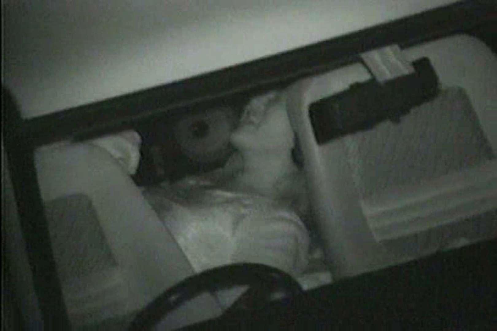 車の中はラブホテル 無修正版  Vol.10 カーセックス AV動画キャプチャ 87pic 7