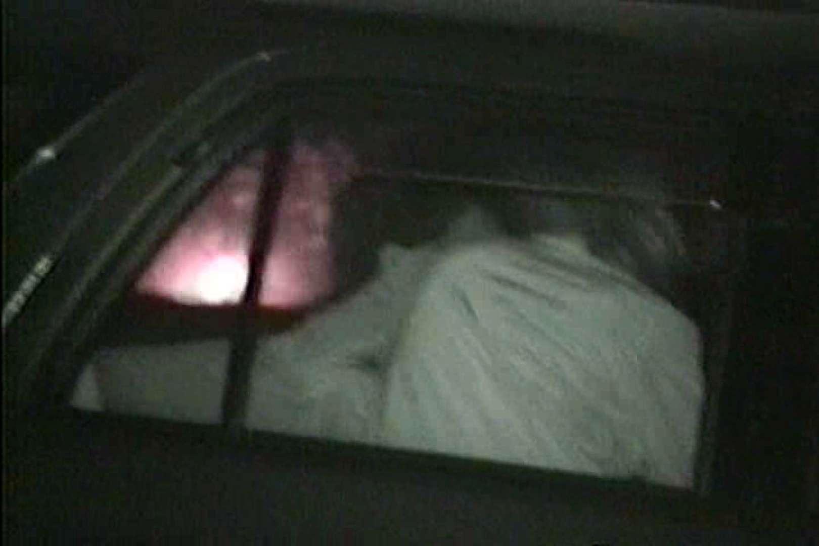 車の中はラブホテル 無修正版  Vol.10 ホテル隠し撮り 盗み撮り動画キャプチャ 87pic 28