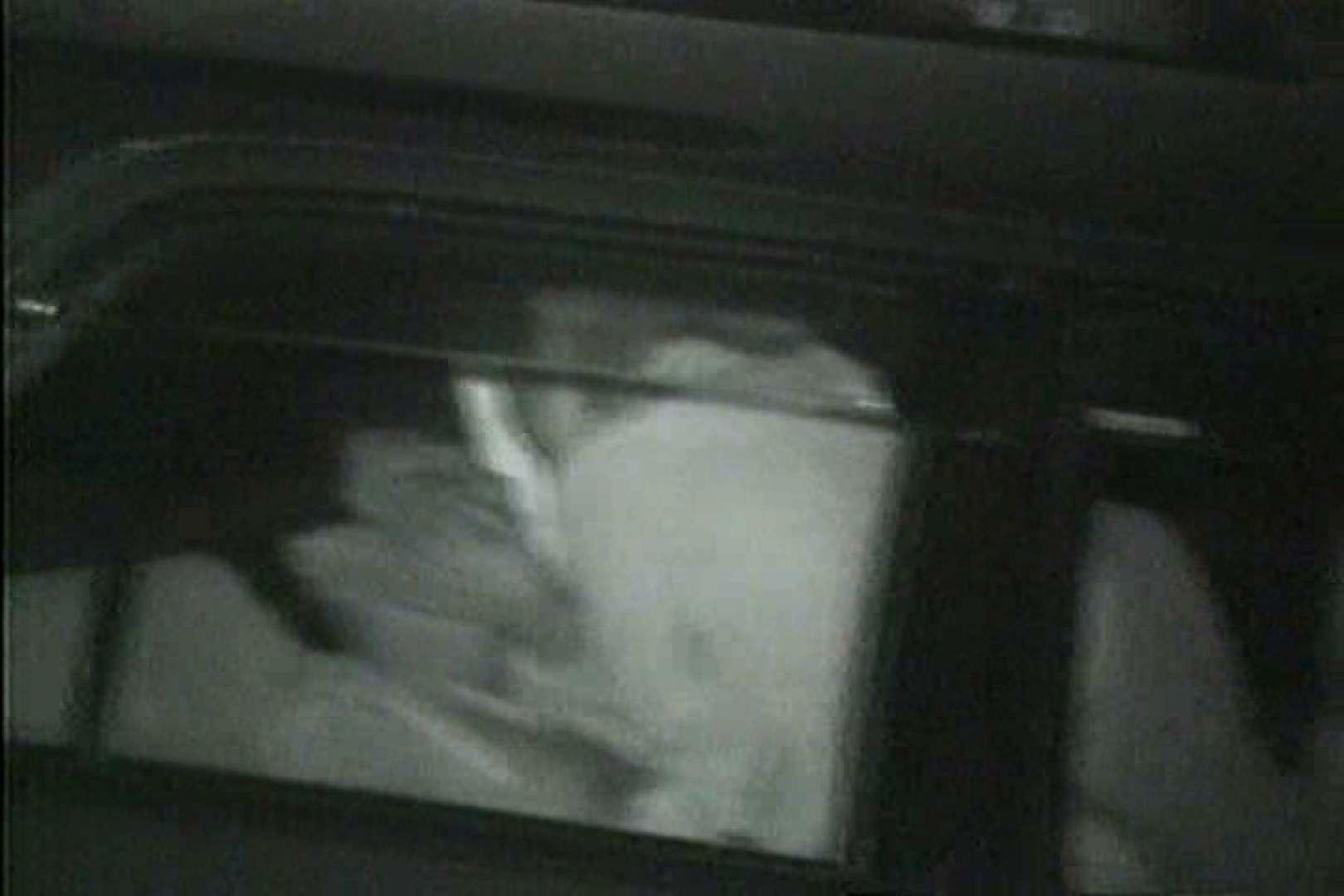車の中はラブホテル 無修正版  Vol.10 望遠 盗み撮り動画キャプチャ 87pic 29