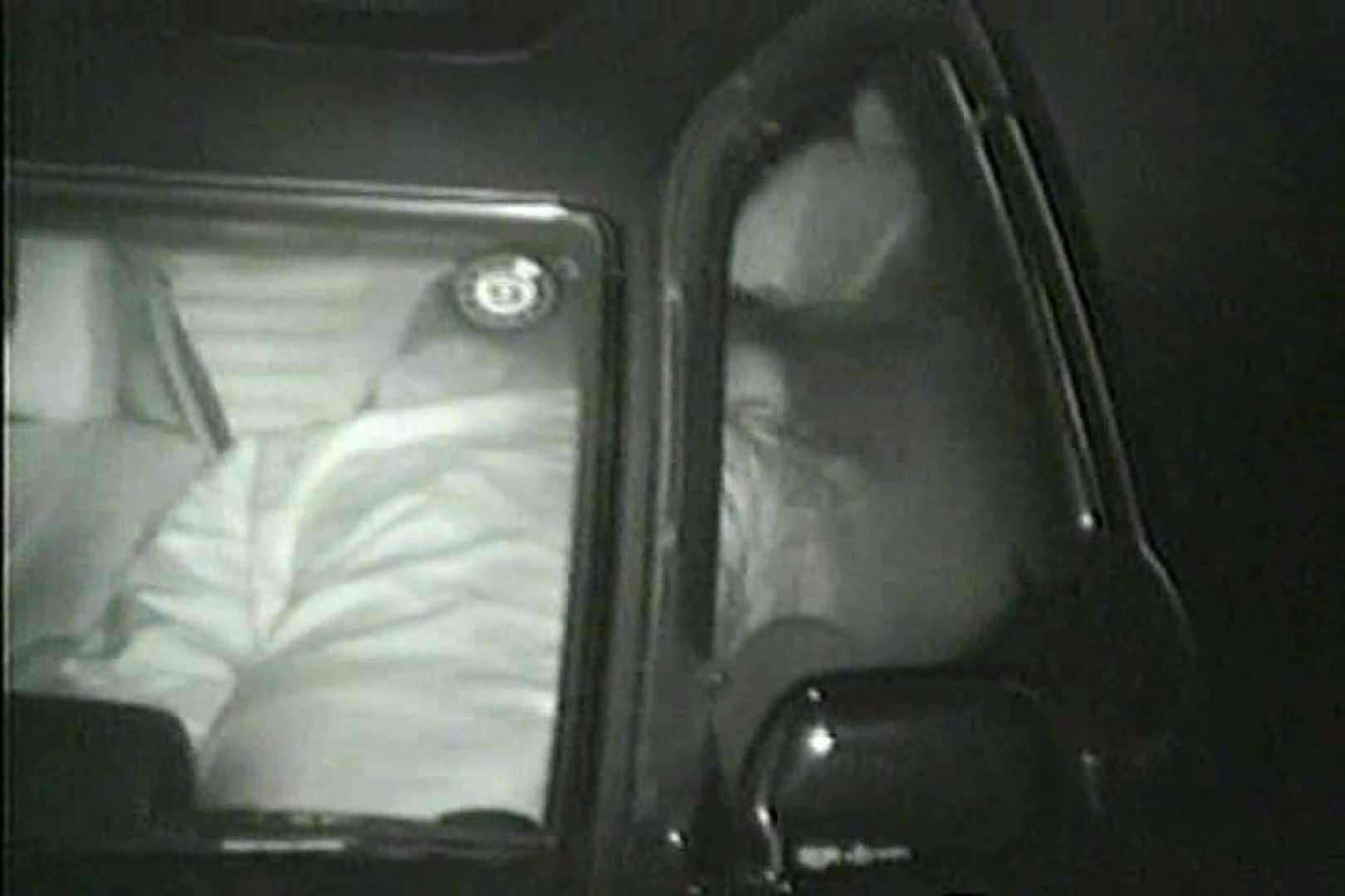 車の中はラブホテル 無修正版  Vol.10 接写 | 車  87pic 41