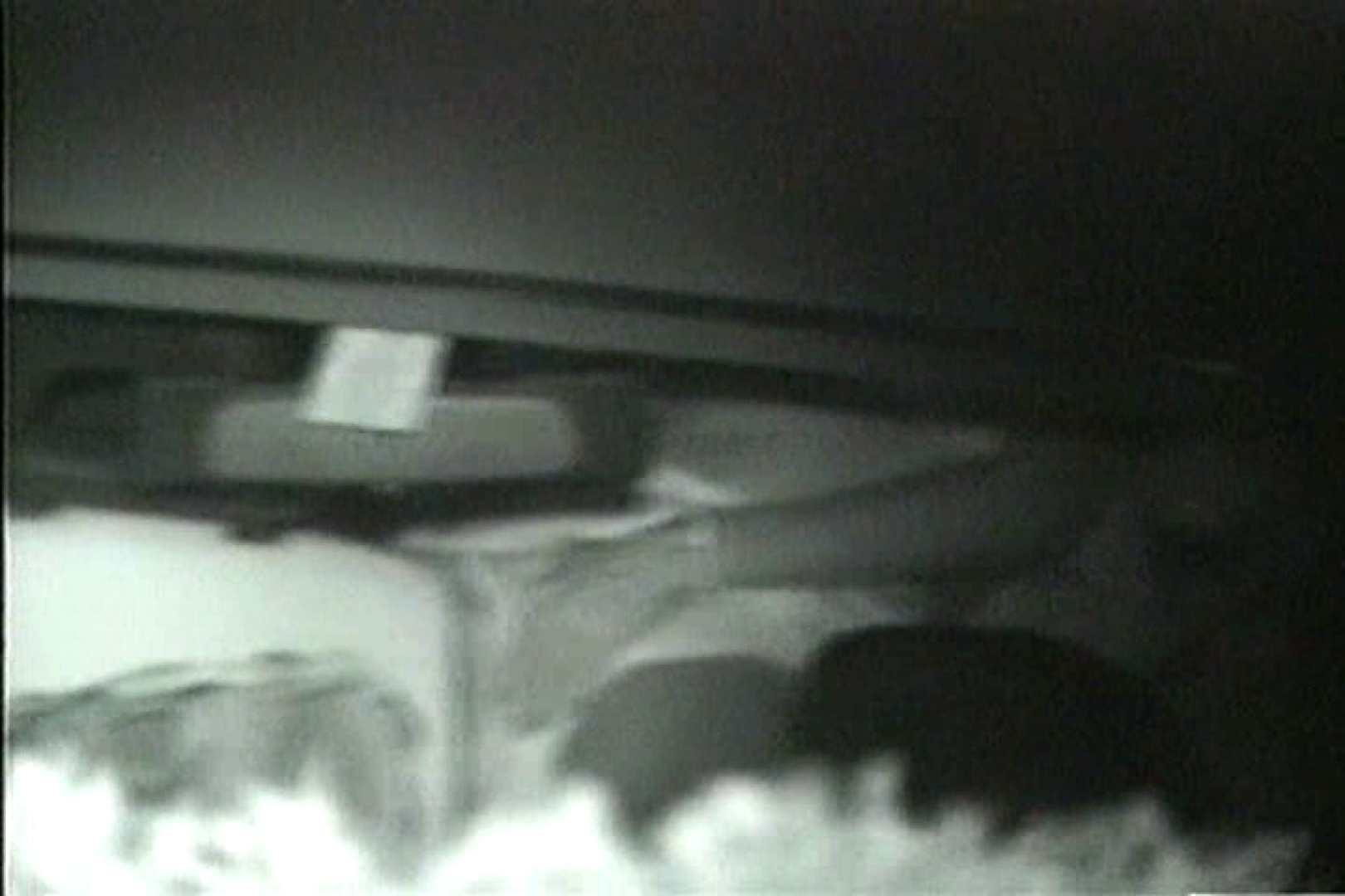 車の中はラブホテル 無修正版  Vol.10 カーセックス AV動画キャプチャ 87pic 55