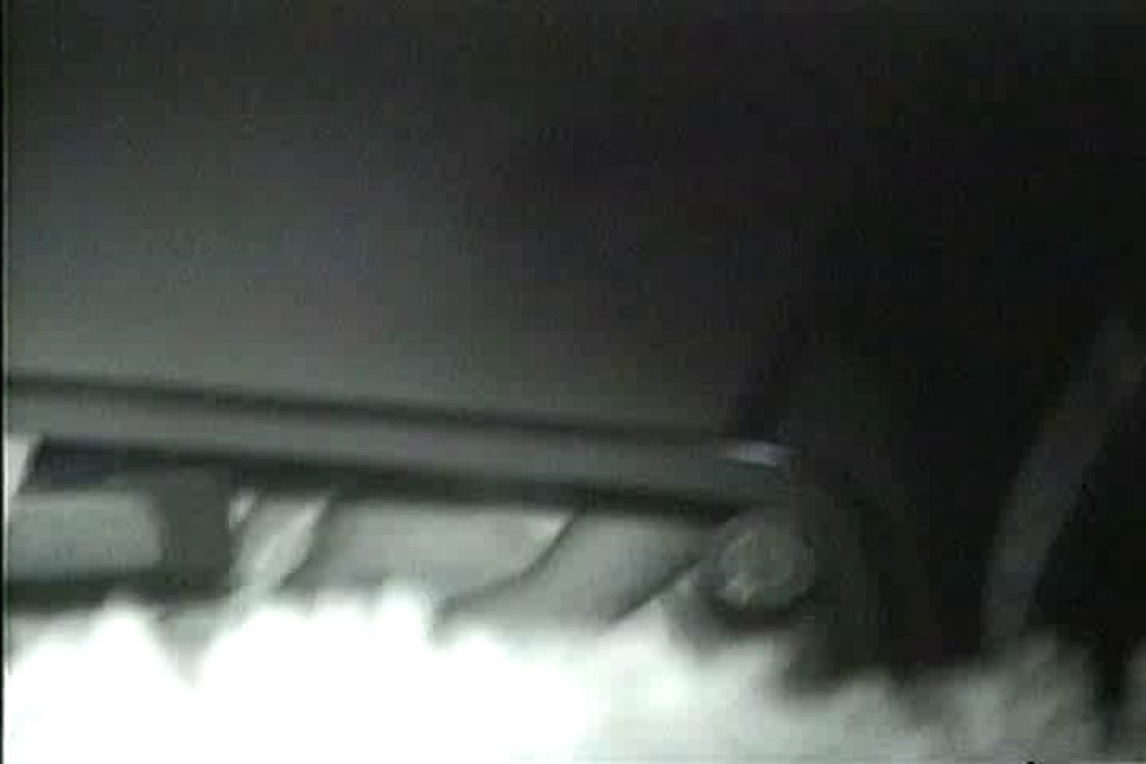 車の中はラブホテル 無修正版  Vol.10 接写  87pic 56