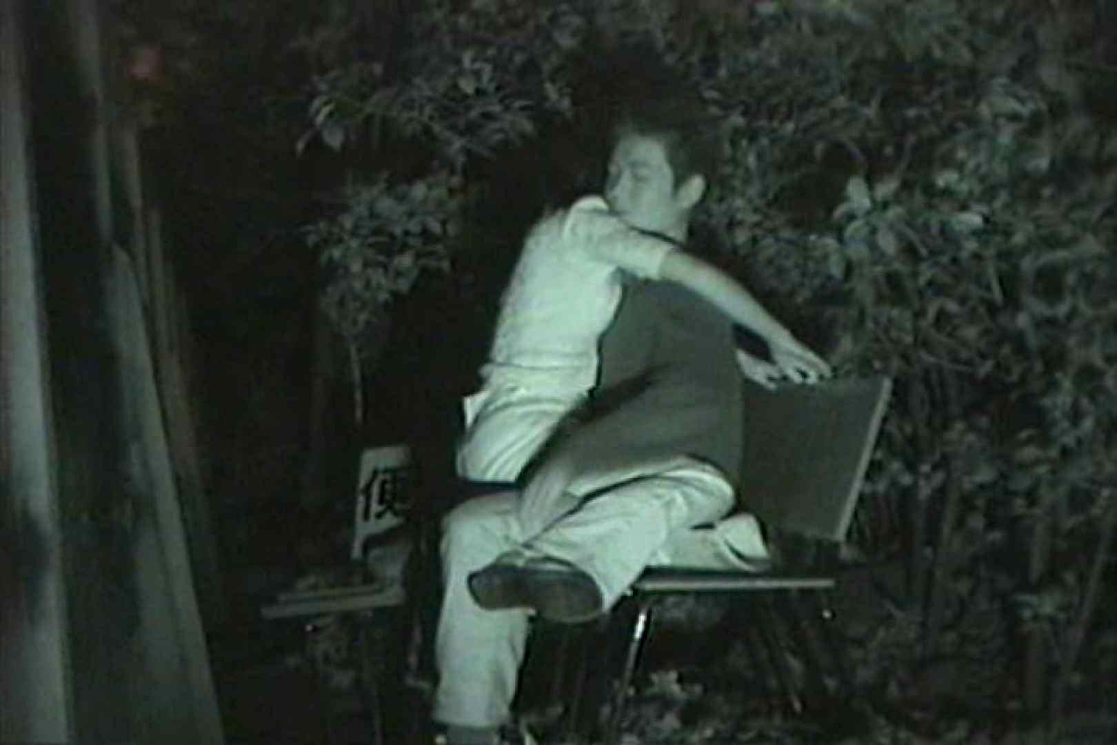 闇の仕掛け人 無修正版 Vol.24 ホテル隠し撮り 隠し撮りオマンコ動画紹介 101pic 3