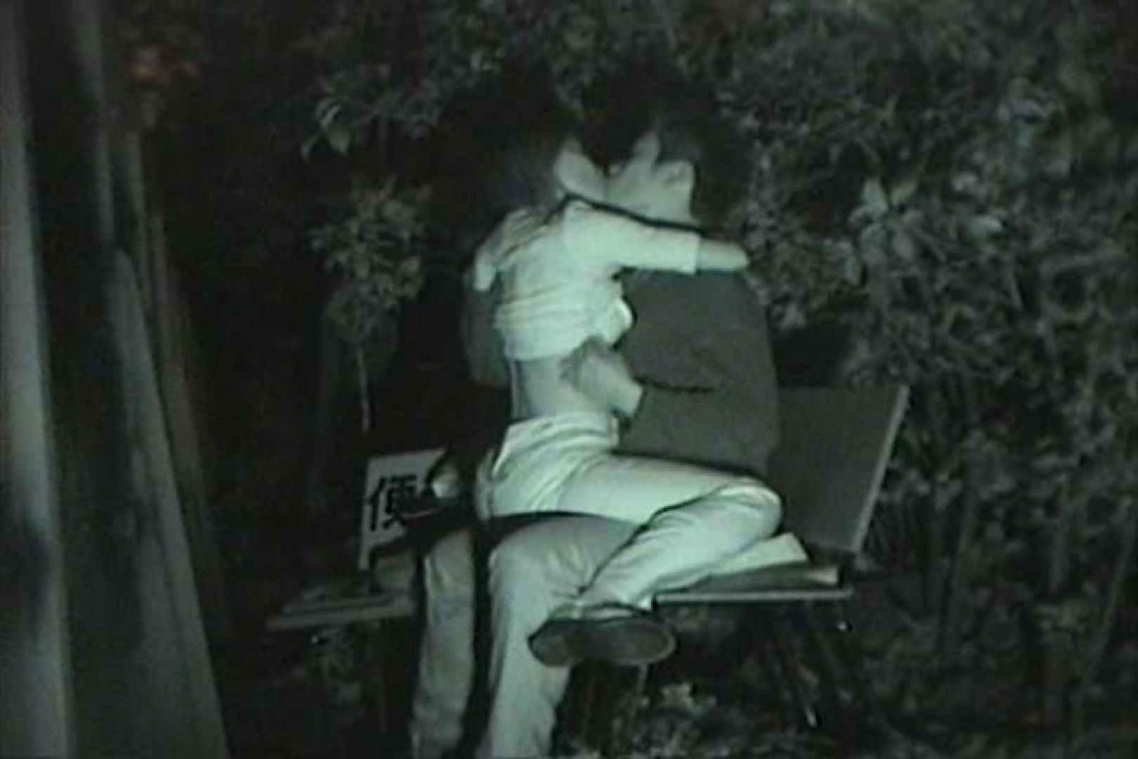 闇の仕掛け人 無修正版 Vol.24 美しいOLの裸体  101pic 5