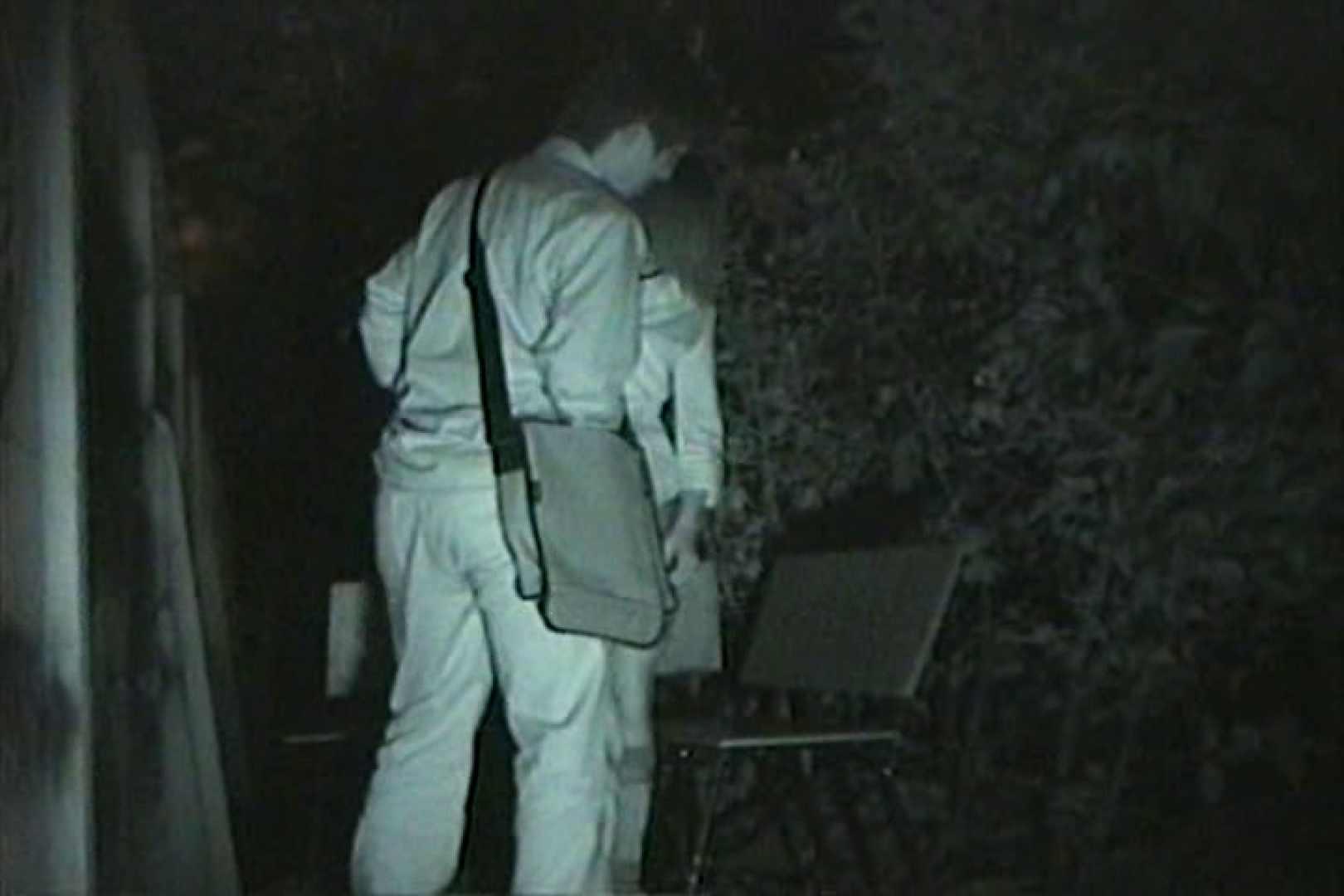 闇の仕掛け人 無修正版 Vol.24 カップル オメコ動画キャプチャ 101pic 57