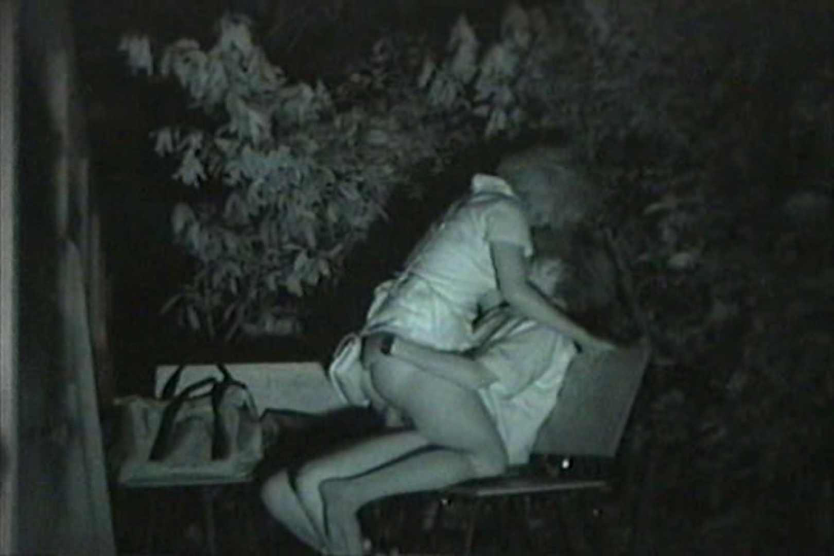 闇の仕掛け人 無修正版 Vol.24 美しいOLの裸体  101pic 65