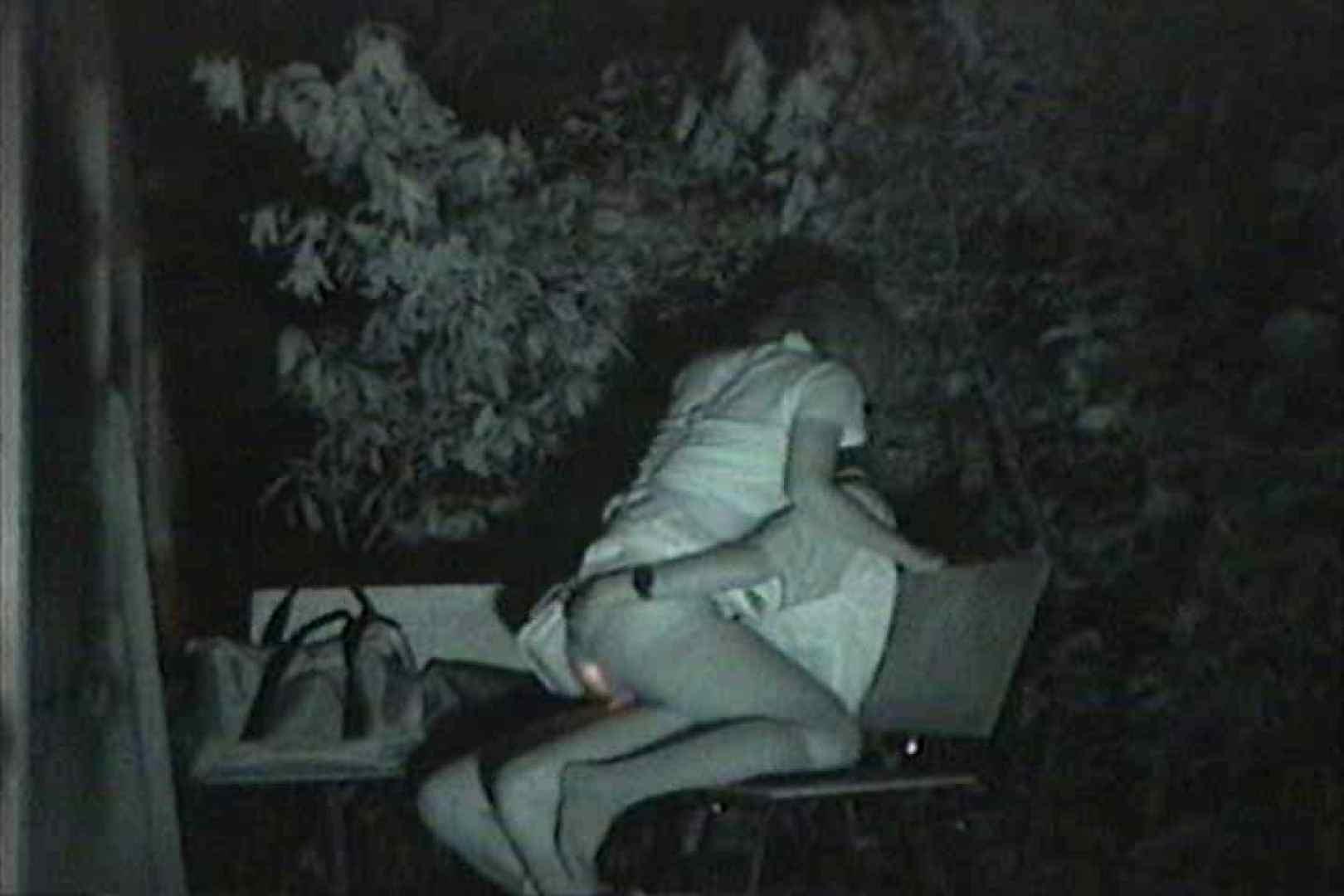 闇の仕掛け人 無修正版 Vol.24 ホテル隠し撮り 隠し撮りオマンコ動画紹介 101pic 68