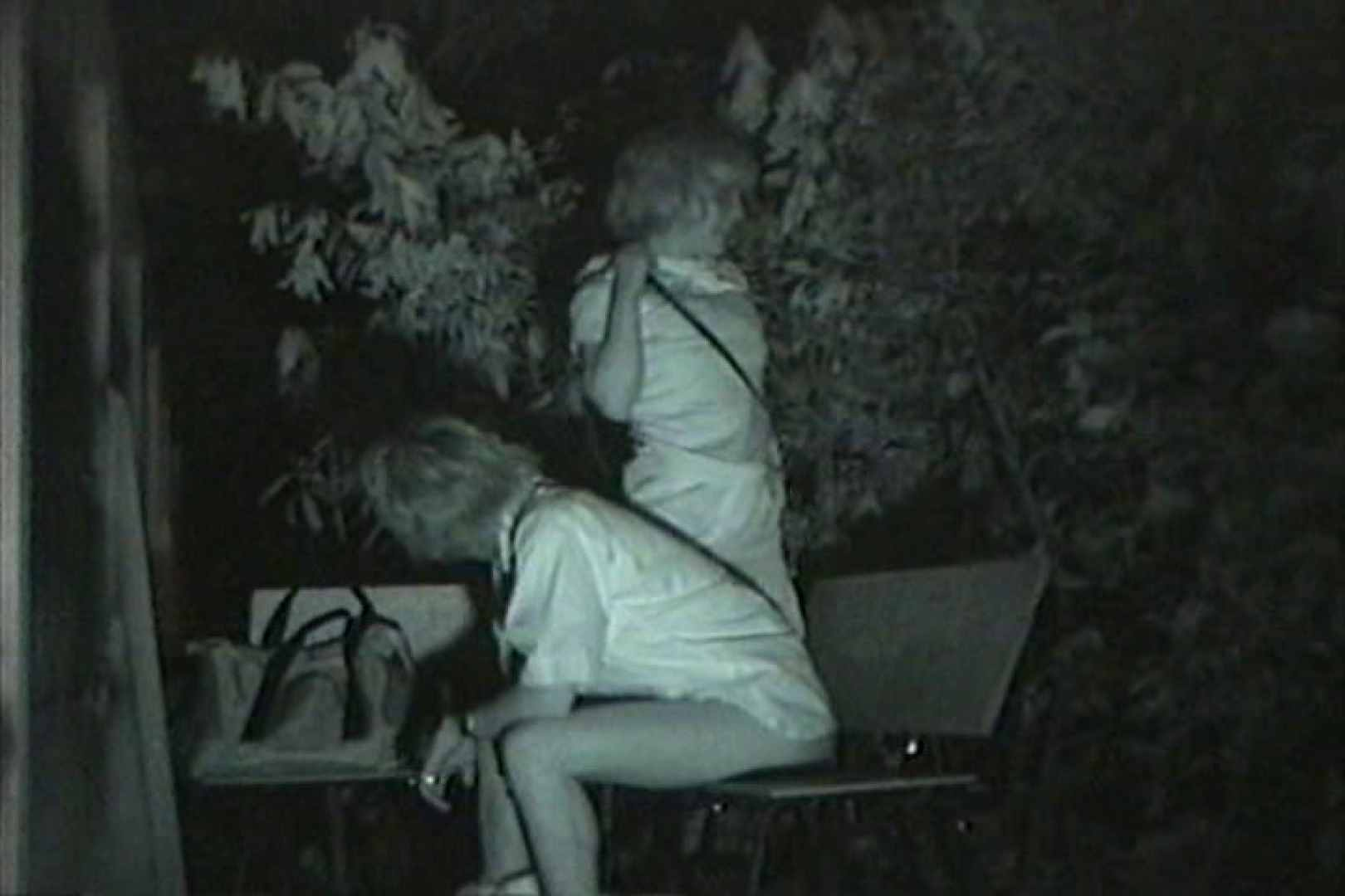 闇の仕掛け人 無修正版 Vol.24 美しいOLの裸体 | セックス  101pic 71