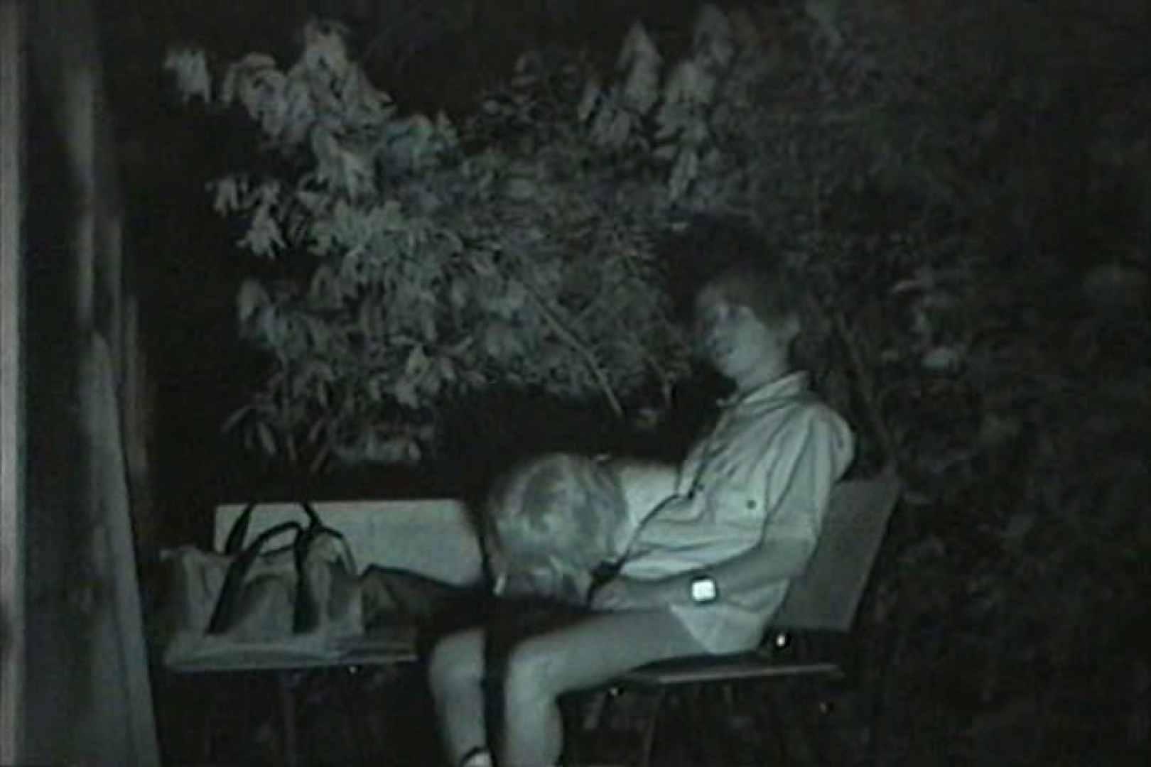 闇の仕掛け人 無修正版 Vol.24 カップル オメコ動画キャプチャ 101pic 72