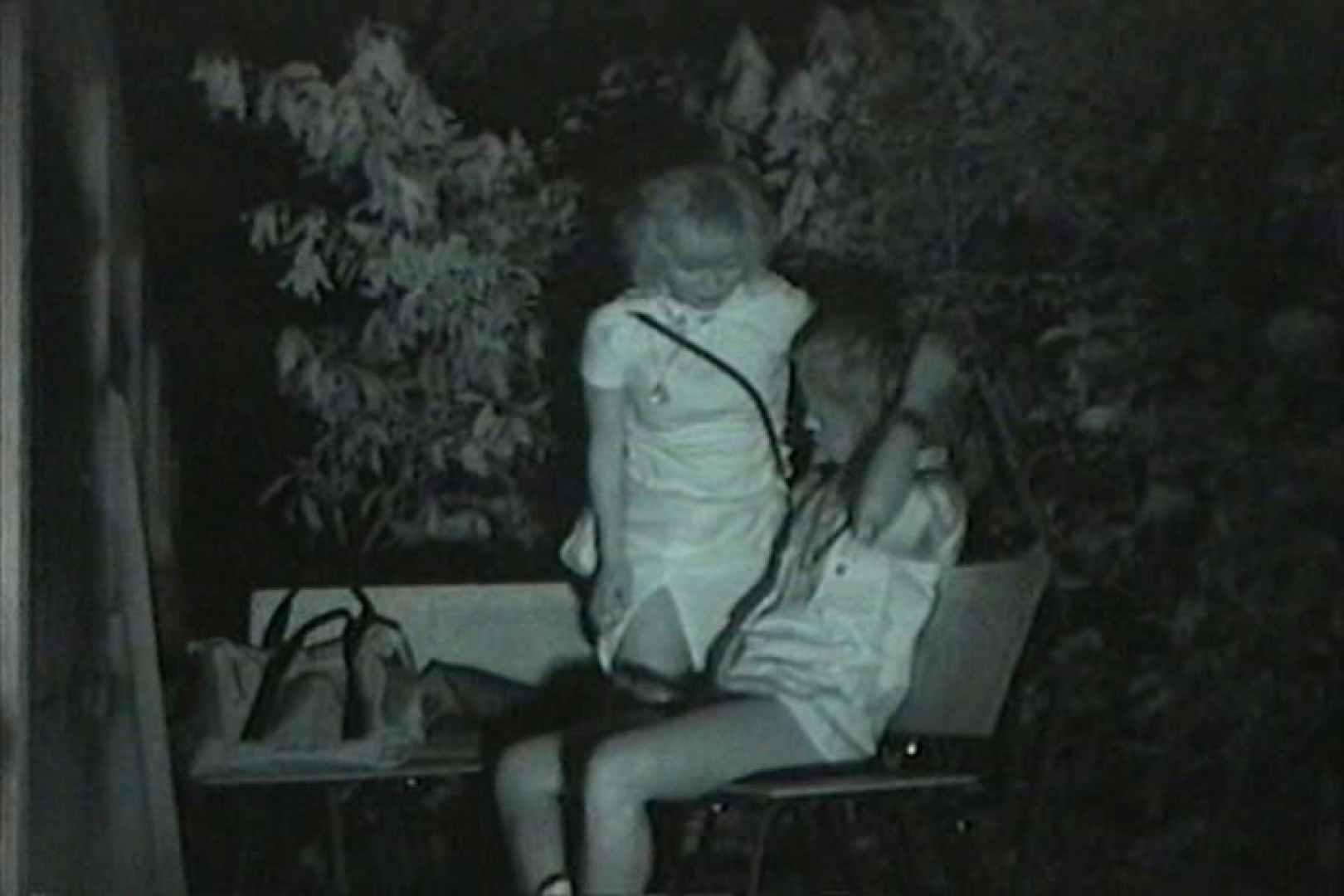 闇の仕掛け人 無修正版 Vol.24 ホテル隠し撮り 隠し撮りオマンコ動画紹介 101pic 73
