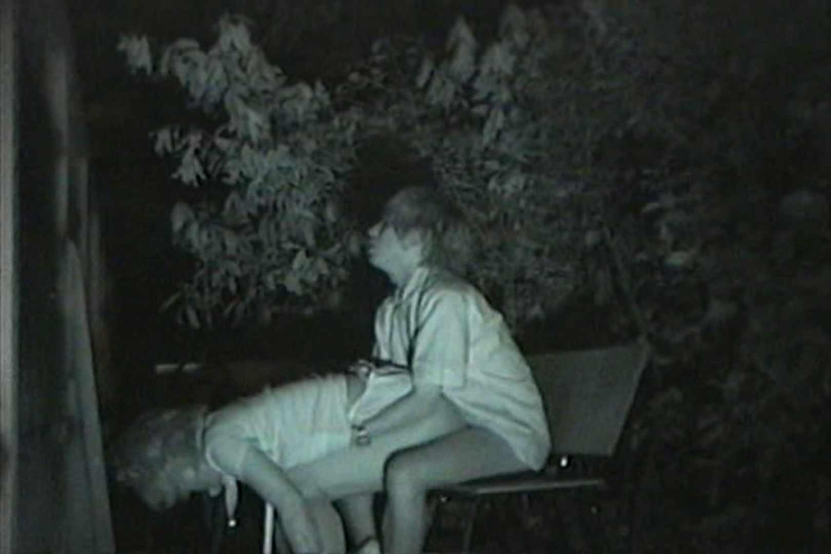 闇の仕掛け人 無修正版 Vol.24 ホテル隠し撮り 隠し撮りオマンコ動画紹介 101pic 78
