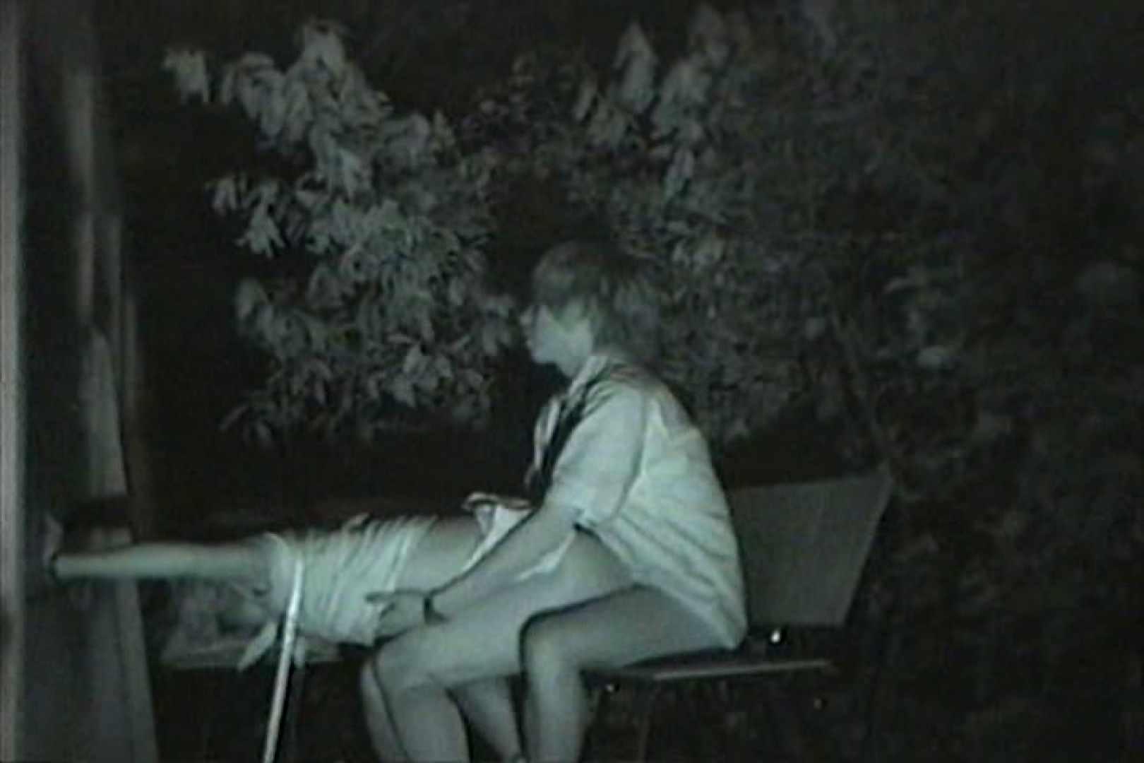 闇の仕掛け人 無修正版 Vol.24 美しいOLの裸体  101pic 80