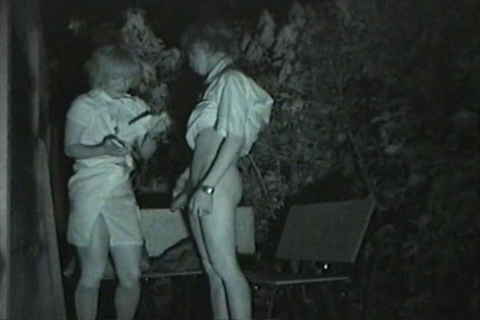 闇の仕掛け人 無修正版 Vol.24 美しいOLの裸体 | セックス  101pic 86